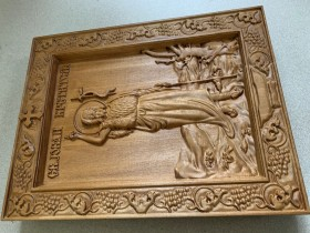 Ikona - Sveti Jovan Krstitelj
